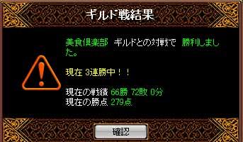 b0073151_22135283.jpg
