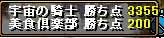 b0073151_22142641.jpg