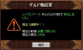 b0073151_22205127.jpg
