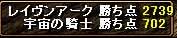 b0073151_22212467.jpg