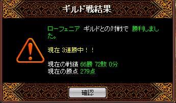 b0073151_2223612.jpg