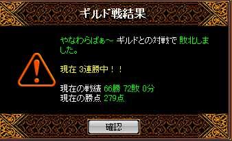 b0073151_22261272.jpg
