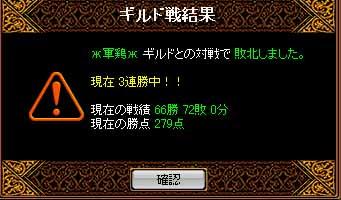 b0073151_22304335.jpg