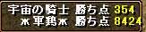 b0073151_223144.jpg