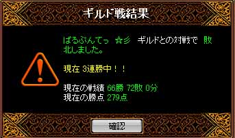 b0073151_2254123.jpg