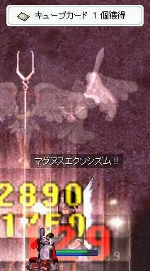 d0044652_14443216.jpg