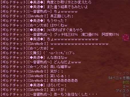 a0099556_19362785.jpg