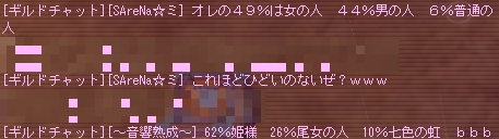 a0099556_20172811.jpg