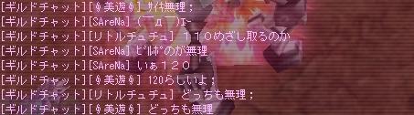a0099556_2032911.jpg