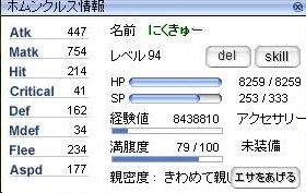 f0091459_11302623.jpg