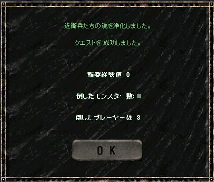 f0140764_1505393.jpg