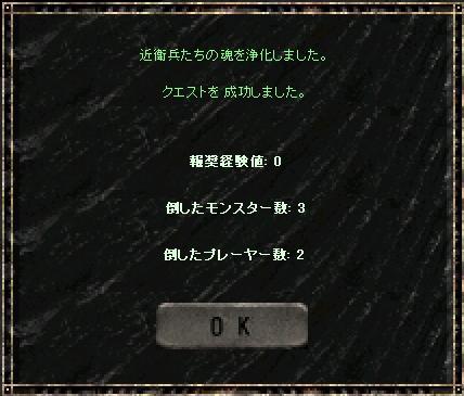 f0140764_2434897.jpg