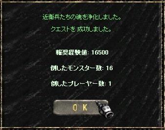 f0109674_22152415.jpg