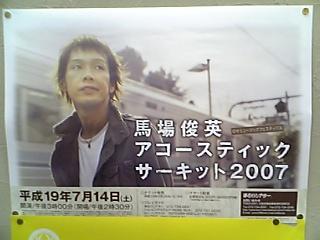 e0086589_20102328.jpg