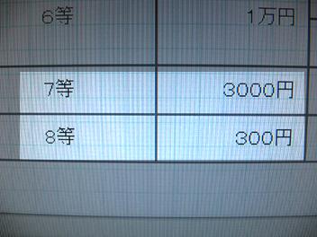 f0065199_033169.jpg