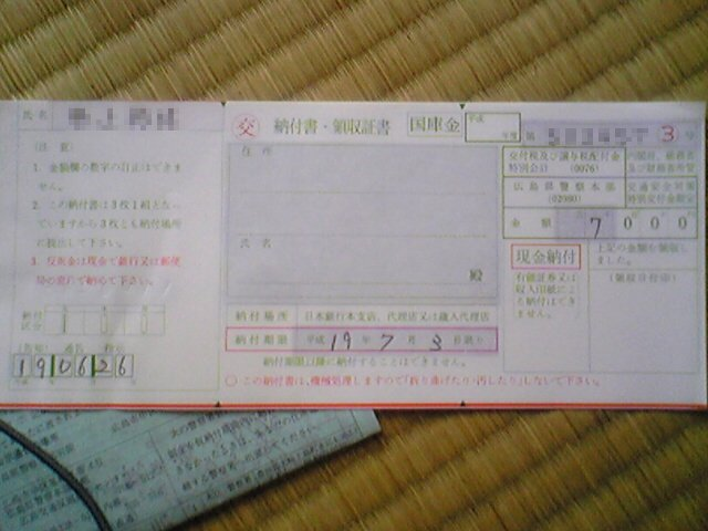 a0038501_16103936.jpg