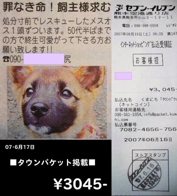 b0072501_9265143.jpg