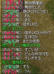 c0105101_4394561.jpg