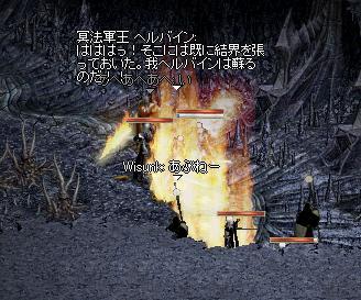 f0101117_2138176.jpg