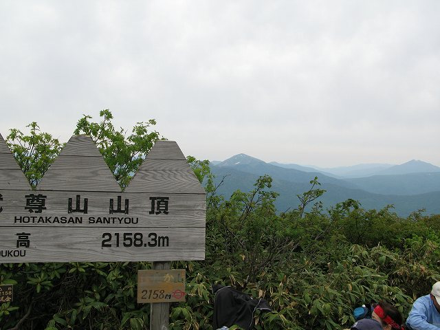 上州武尊山_d0098922_23503518.jpg