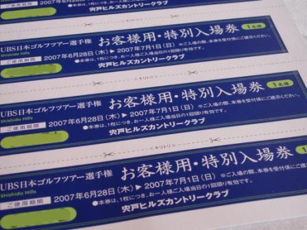 f0038423_1651987.jpg