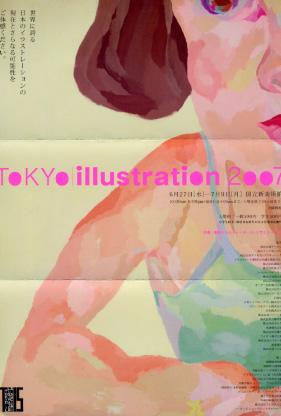 TOKYO illustration 2007 _c0075725_13284546.jpg