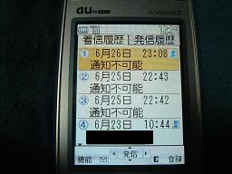 f0000925_16584510.jpg