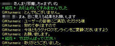 d0079026_19564526.jpg