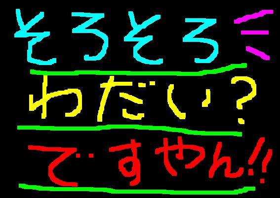 f0056935_1325319.jpg