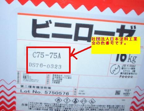f0031037_1943161.jpg