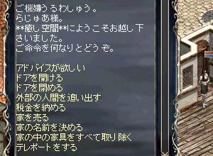 b0048563_155026100.jpg