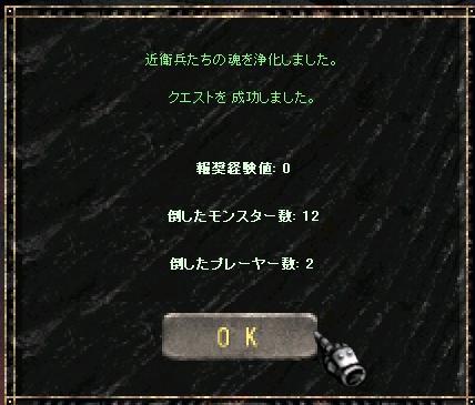 f0140764_1495712.jpg