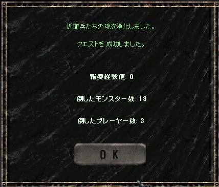 f0140764_22512192.jpg