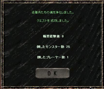 f0140764_248435.jpg