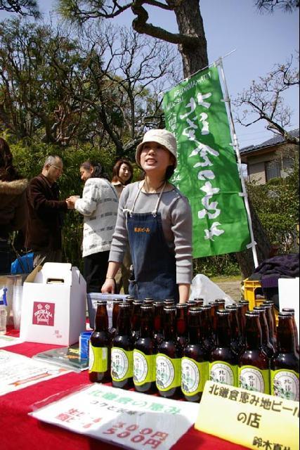 北鎌倉湧水ネットワークが「第1回ぶらっと賞」に入賞!_c0014967_1018789.jpg