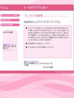 f0091867_0114029.jpg