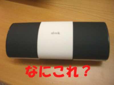 d0020869_1410278.jpg