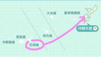 6/18(月)最終日☆那覇へ_f0119369_11441242.jpg