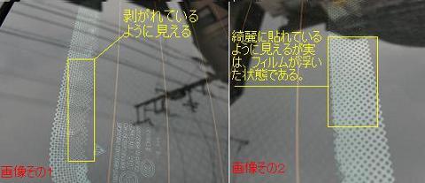 c0121975_19203282.jpg
