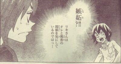 今週のレンジマン~大塚の告白?~_f0072176_20445580.jpg