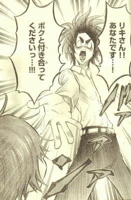 今週のレンジマン~大塚の告白?~_f0072176_204551.jpg