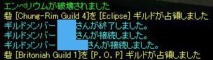 f0101176_20383445.jpg