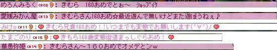 c0025593_2022468.jpg