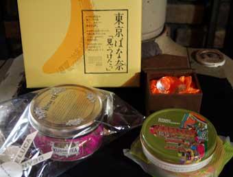 東京みやげ_c0100195_23345658.jpg