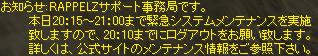 d0052996_2005146.jpg