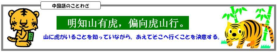b0103502_165562.jpg