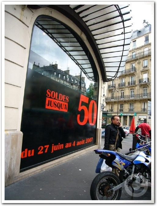 ■夏のバーゲンSOLDES開始(パリ)_a0008105_1595762.jpg