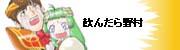 f0036106_9214356.jpg