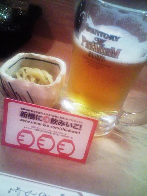 新橋で飲みッ!_a0001015_11283283.jpg