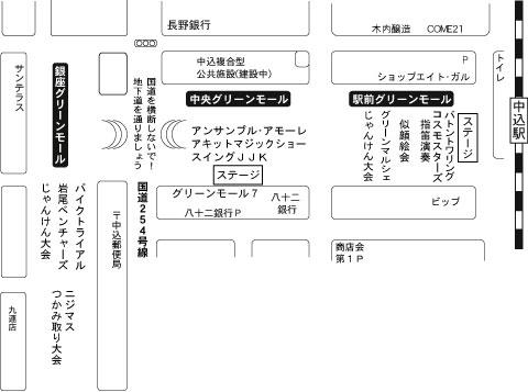 七夕まつりイベントマップ_f0105218_16124798.jpg
